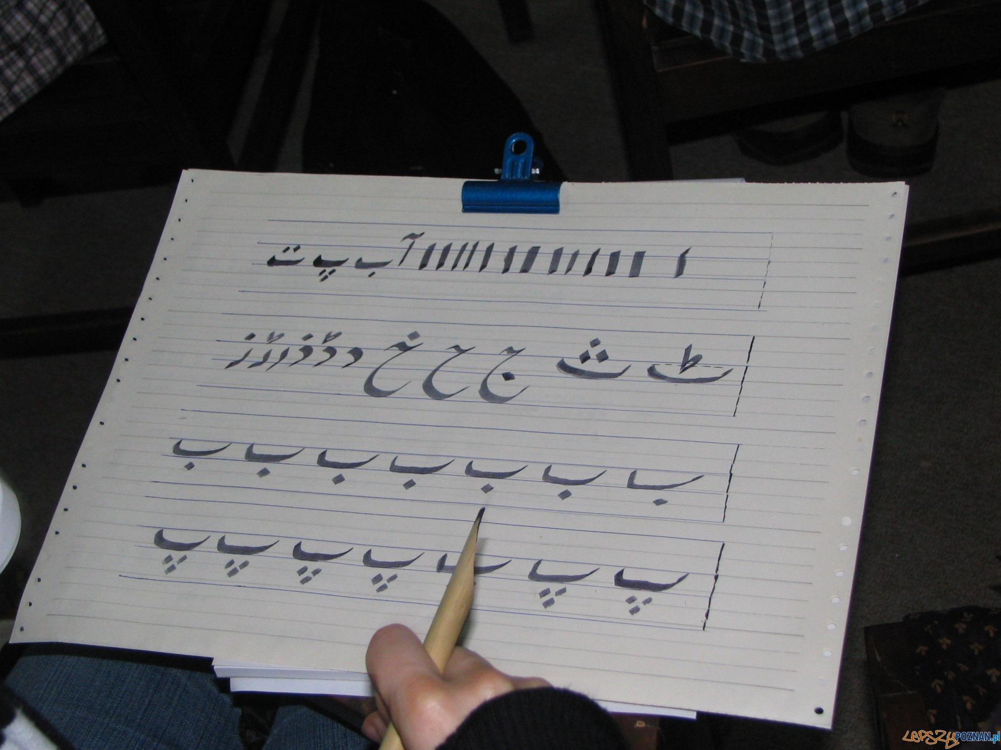 nauka arabskiego  Foto: sxc