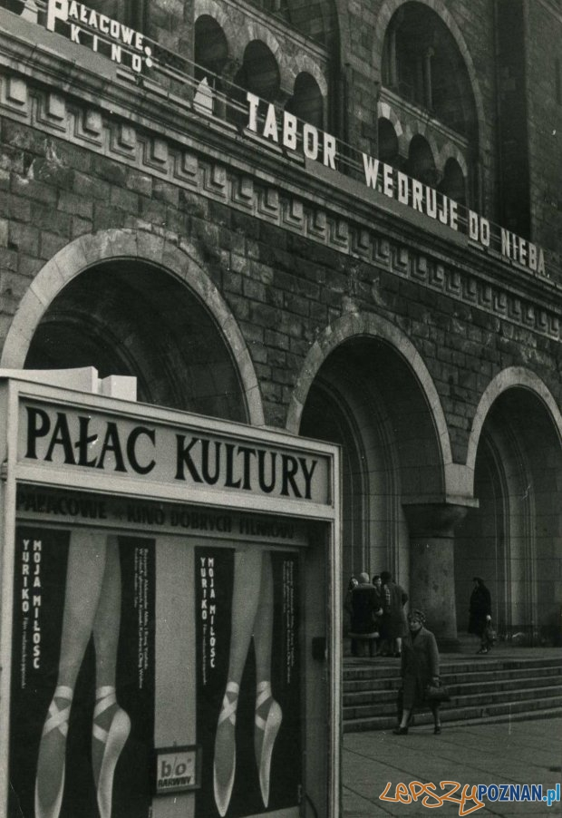 50 lat Pałacu Kultury (11)  Foto: