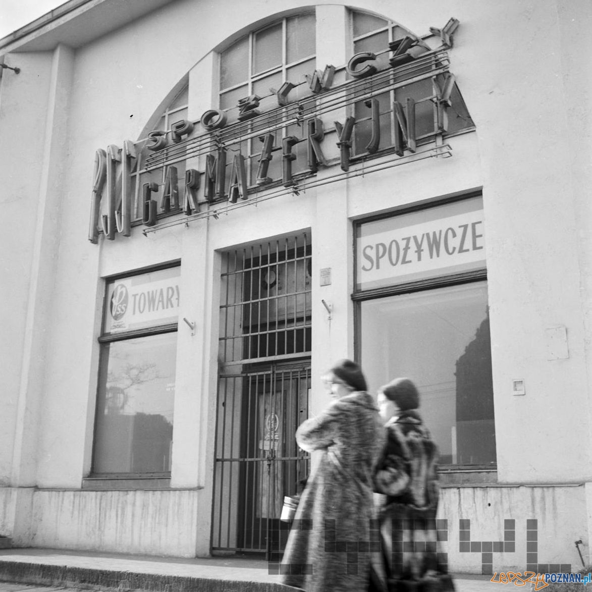 Sklep garnażeryjny na Głogowskiej - 1974  Foto: Stanisław Wiktor / Cyryl