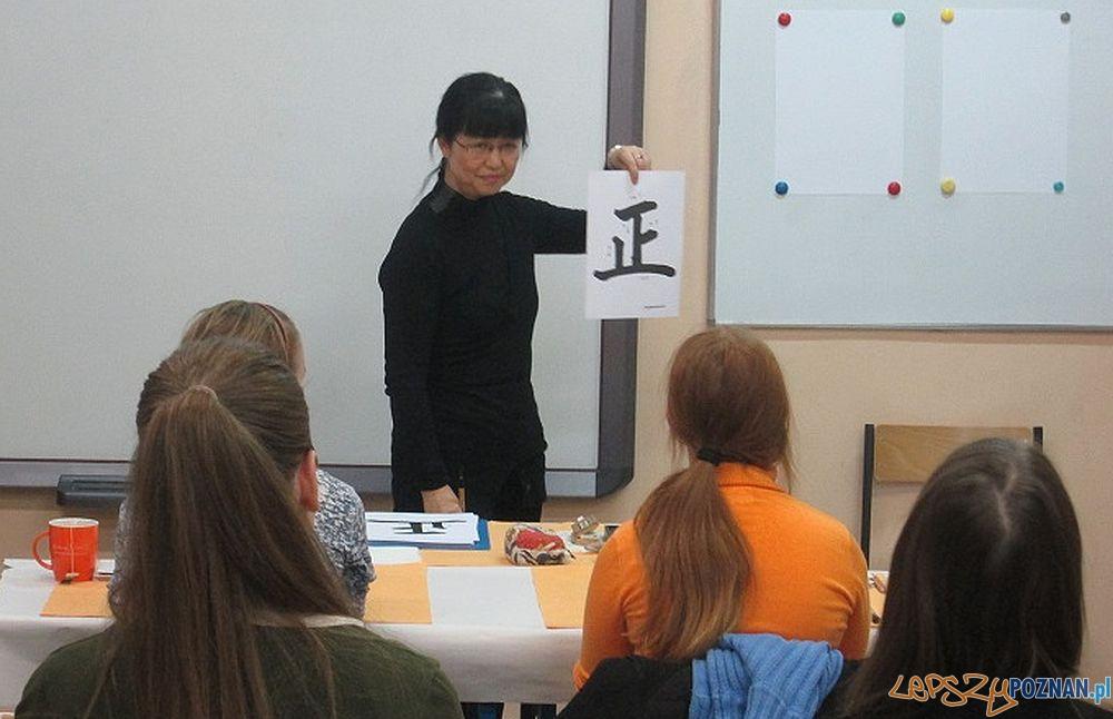 Bezplatne kursy jezyka japonskiego (1)  Foto: