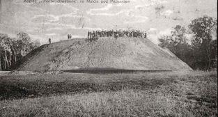 Malta Kopiec Wolnosci 1922-32  Foto: fotopolska