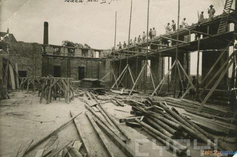 Izba Rzemieslnicza 1928 [I. Plucinski Cyryl]  Foto: I Plucinski / Izba Rzemieślnicza / Cyryl